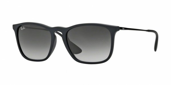 OKULARY RAY-BAN® RB 4187 622/8G 54
