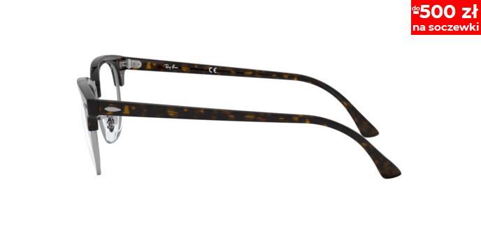 OKULARY KOREKCYJNE RAY-BAN® RX 5154 2012 49 ROZMIAR S