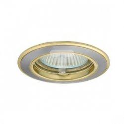Oczko halogenowe 12V MR16 GU5,3 50W odlewane, nieregulowane, satynowy nikiel/ złoty AXL 5514 PO16P-SN/G GXPL018