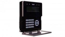Manipulator LCD z czytnikiem zbliżeniowym ciemny INTEGRAINT-KLFR-BSB