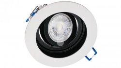 Oprawa Malachit-O-W biało-czarna okrągła stop aluminium halogenowa wpuszczana regulowana - 1szt LUX06712