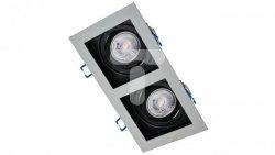Oprawa MALACHIT-2K-S podwójna srebrno-czarna stop aluminium halogenowa wpuszczana regulowana - 1szt LUX06710