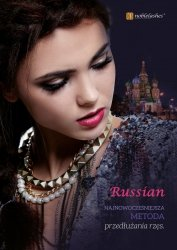 Plakat Noble Lashes A3 metoda Russian