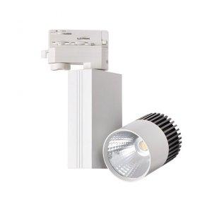 Projektor na szynoprzewód TRAKO LED COB-11 22620