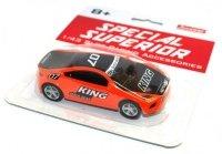 Samochód wyścigowy Special Superior King (pomarańczowo-czarn<br />y)