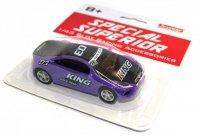 Samochód wyścigowy Special Superior King (fioletowy)