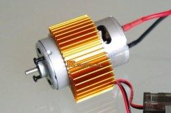 RC550 Motor