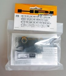 HPI-87129 ASE FOR ROTO START BACK PLATE UNIT (K SERIES ENGINE)