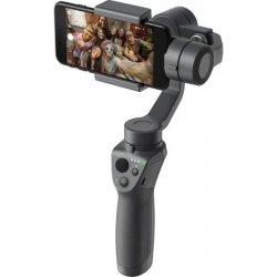 Gimbal Ręczny DJI Osmo Mobile 2