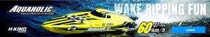 Marine Aquaholic V2 Brushless RTR Deep Vee Racing Boat 730mm (Yellow/Back)