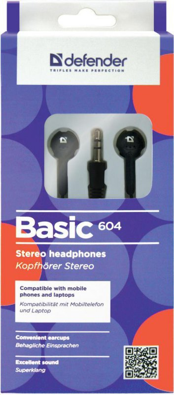 Słuchawki Defender BASIC 604 douszne czarne