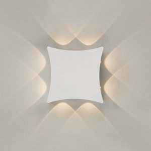 ITALUX PENSA PL-562-8 KINKIET ZEWNĘTRZNY NOWOCZESNY LED