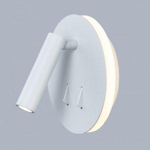 ITALUX NEMO SP.7348-02A-WH LAMPA KINKIET NOWOCZESNY BIAŁY LED Z WŁĄCZNIKIEM