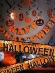 Dekoracje halloween