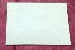 Koperta Biała 17,5 x 12,5 cm