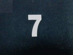 Cyferka drewniana biała 7 - 1szt