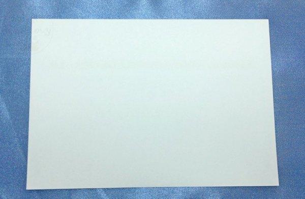 Koperta C6 biała  16,2 x 11,4 cm