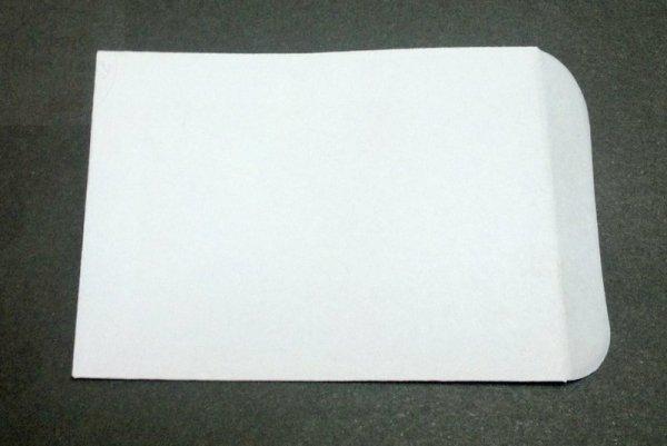 Koperta 5x7cm biała na Błogosławieństwo