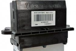VALEO REZYSTOR DMUCHAWY MEGANE II CLIO III MODUS  SCENIC II C2 C3 207 406 607 509355