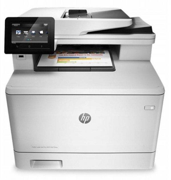 HP Color LJ MFP M477fdn duplex przebiegi do 39 tys