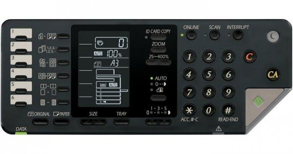 Wielofunkcyjna A3 SHARP AR-6020D mono FV nowy