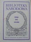 opr. Jan Huszcza • Antologia poezji białoruskiej