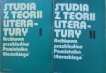Studia z teorii literatury. Archiwum przekładów 'Pamiętnika literackiego'  [komplet] • [Lotman, Curtius, Northrop Frye, Bachtin, Barthes, Todorov, Searle]