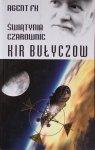Kir Bułyczow • Agent FK. Świątynia czarownic