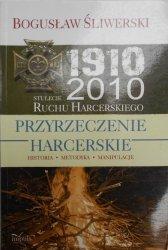 Bogusław Śliwerski • Przyrzeczenie harcerskie