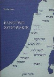 Teodor Herzl • Państwo żydowskie
