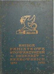 Księga pamiątkowa stowarzyszeń drukarzy krakowskich • 1850-1930