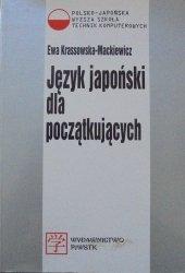 Ewa Krassowska-Mackiewicz • Język japoński dla początkujących