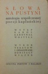 Karol Wojtyła, Bonifacy Miązek • Słowa na pustyni. Antologia współczesnej poezji kapłańskiej [OPiM]