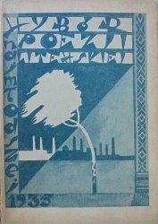 Władysław Abramowicz • Wybór najmłodszej poezji litewskiej [Józef Hurynowicz]