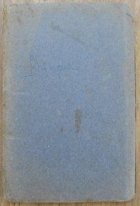 A. Kreczmar • Gąsienice: atlasik zawierający 121 rycin kolorowych na 12 tablicach