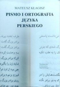 Mateusz Kłagisz • Pismo i ortografia języka perskiego