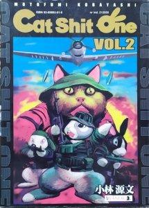 Motofumi Kobayashi • Cat Shit One vol. 2