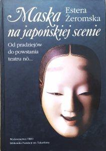 Estera Żeromska • Maska na japońskiej scenie. Od pradziejów do powstania teatru nō