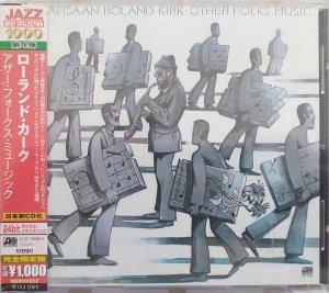 Rahsaan Roland Kirk • Other Folks' Music • CD