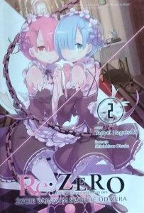 Tappei Nagatsuki • Re: Zero tom 2