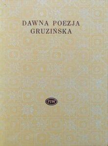 red. Leopold Lewin • Dawna poezja gruzińska