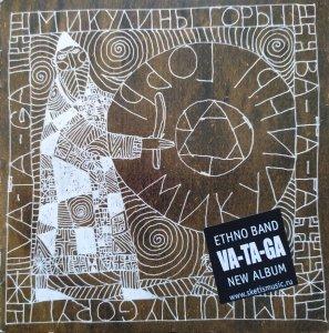 Va-Ta-Ga • Mikuliny Gory • CD