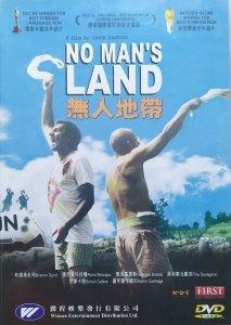 Danis Tanović • No Man's Land [Ziemia niczyja] • DVD