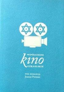 red. Joanna Preizner • Współczesne kino izraelskie