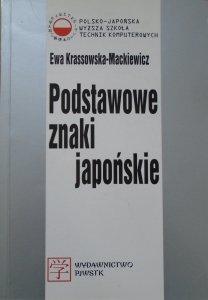 Ewa Krassowska-Mackiewicz • Podstawowe znaki japońskie