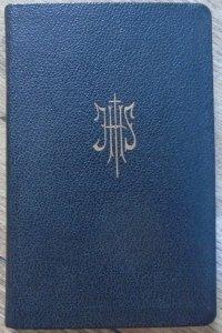 Jakub Wujek • Ewangelie i Dzieje Apostolskie