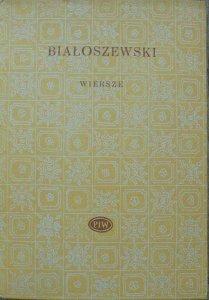 Miron Białoszewski • Wiersze [Biblioteka Poetów]