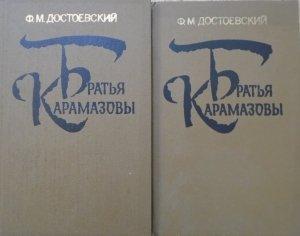 Fiodor Dostojewski • Bracia Karamazow [po rosyjsku]