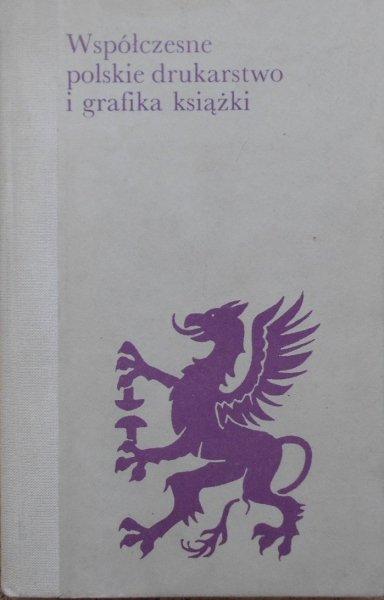 Współczesne polskie drukarstwo i grafika książki • Mały słownik encyklopedyczny