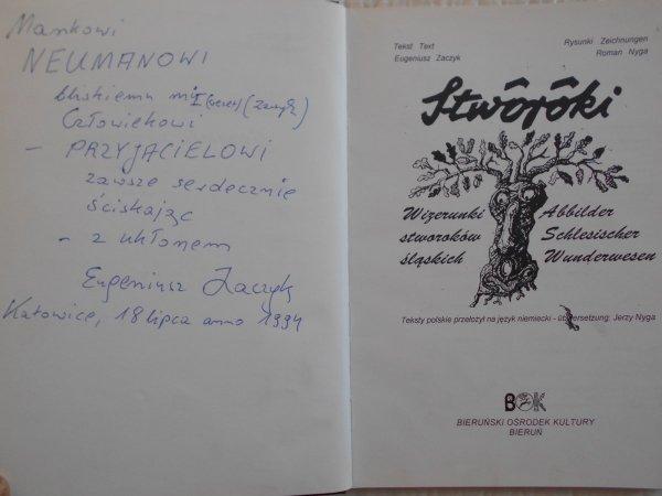 Eugeniusz Zaczyk, Roman Nyga • Stworoki śląskie. Wizerunki stworoków śląskich